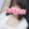町田 風俗「真夏の緊急体験入店!!!18歳完全未経験がキタ!!!!!」