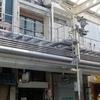純喫茶ぶらじる/広島県呉市