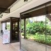 ハワイ ホノルル ダニエル・K・イノウエ国際空港 カード会社ラウンジ(IASS HAWAII LOUNGE)レポート