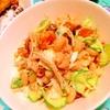 ドライサモサで生野菜のスパイシーマカロニサラダ