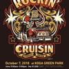 ロッキンクルージン2018(The Rockin' Cruisin 2018)開催