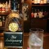 ウィスキー(106)アンティクァリー旧ボトル