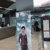 【SQ】バンコクからシンガポールへ、そしてプライベートルーム