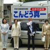 14日の清水後援会の花見に浪江町から復興住宅に入った佐藤さんも参加。15日は、22日投票の伊達市議選応援。