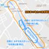 【ポケモンgo】目黒川でミニリュウを乱獲し、カイリューを最速で作る方法【自転車】