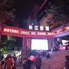 【旅行】重慶・成都に行ってきました。その2