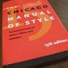 『シカゴ・マニュアル』はとってもクールだ