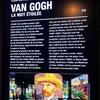 アトリエ・ルミエールでゴッホのショーを観てきました