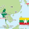 ミャンマー音楽の謎めいた世界へ