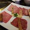 ●新都心「焼き肉セナラ」である日の焼き肉