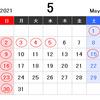 2021年5月の営業カレンダーです。