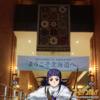 ☠️北海道博物館@札幌市☠️【金カムスタンプラリー】