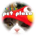 pet plaza高槻店