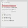 Linux MintでノートPCのタッチパッド設定