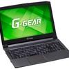 ツクモ GeForce GTX 1050Ti搭載のゲーミングノートPC「G-GEAR note N1564J-710/T」を発表 スペックまとめ
