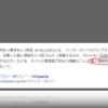 Googleアドセンス審査突破の道② ~プライバシーポリシーの書き方・作り方~