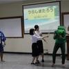 タイの大学でお笑いライブ!「楽しく日本語を学ぶライブ」開催!!