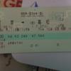 オタクの大阪遠征に意外と使える「サンライズ出雲、瀬戸」のススメ その1
