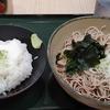 鶴川【名代 箱根そば 鶴川店】ミニとろろ丼セット ¥550+大盛 ¥130