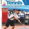 機関誌 「ソフトテニス」 7月号を紹介します!