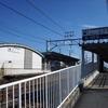珈琲 橋/愛知県