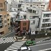 代々木上原不動産 賃貸 毎日速報!!4/11(火)