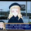 位置情報ゲームとご当地ゲームが地方を変える、ポケモンGOと鳥取砂丘と経済効果のその後