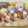 CD「オレンジタイム」の感想です①! 幸子ちゃんのソロ曲と対になっていますよ! 【修正 5/22】