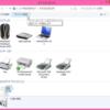 Windows 8.1なLet's Note AX2にプリンターが一つになった?