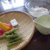 パプリカと枝豆の蒸しパン