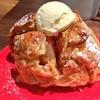 瑠乃亜珈琲のまるごとアップルパイ