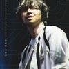 DAICHI MIURA LIVE TOUR 2018-2019 ONE END / 三浦大知 (2019 Blu-ray)