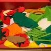 【フェルト】お野菜作り始めました