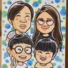 ご家族4人の手描き似顔絵