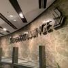 5日目:シンガポール航空 SQ12 シンガポール〜成田 ビジネス