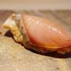 鮨が10倍楽しくなる旬魚の世界 No. 4~春~サワラ(鰆)