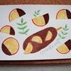 *【水彩画】で描くチョコの絵が美味しそう(。-人-。)*
