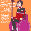 Sketch pad:Uniform ( wheelchair curling )1