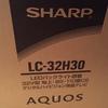このタイミングでSharpのテレビ購入