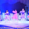【動画】私立恵比寿中学(エビ中)がMUSIC FAIR(ミュージックフェア)に登場!2019年6月15日放送!トレンディガール!