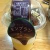 『もんぷりん』(ケーニヒスクローネ)も食べました