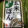 カルディ珈琲:もへじ:玄米ぽん抹茶