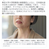 ここは日本なので日本語話せる人が多いのは当たり前 それが特権? 意味不明 2021.7.29