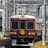 阪急、今日は何系?①423…20210327