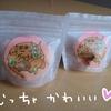 【奈良県】古都華いちごクッキーを食べるよ【食べチョク】