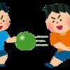 ドッヂボールをしていたら、アナタとワタシの境目がわからなくなった。