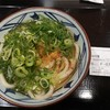 トリドールHD 丸亀製麺 映画半券で並50円引きができなくなった