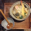 【コース紹介:奥武蔵エリア】冬限定!絶品なべ焼きうどんを食べに行くグルメトレイル!
