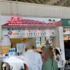 朝搾りソフトクリーム titi 藤井牧場(周南市)