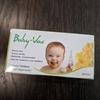 アメリカでみつけた赤ちゃんの鼻吸い器の話